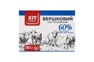 Сыр плавленый 60% Сливочный Хіт Продукт п/у 180г