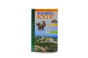 """Книга """"Kyiv touring"""" Балтия-печать"""
