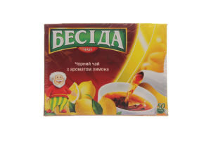 Чай чер.с лимоном Беседа в пак 50х1.5г
