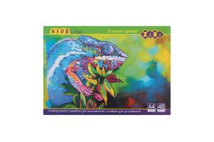 Альбом для малювання А4 40 аркушів №Z.B.1460 ZIBI 1шт