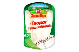 Творог 9.5% Традиционный Звени Гора п/у 230г