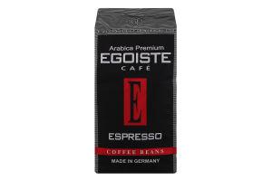 Кава натуральна темнообсмажена в зернах Egoiste cafe м/у 250г