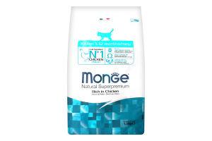 Корм сухой с курицей для для котят Kitten 1-12 months Natural Superpremium Monge м/у 1.5кг