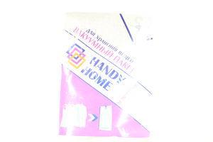 Пакет Handy Hom.віш.SVB08 M 70*105см