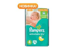 Підгузники дитячі Pampers Active Baby-Dry Maxi 7-14 кг Джайнт 76