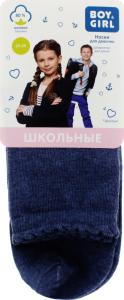 Носки детские Boy&Girl №413 23-25 светлый джинс