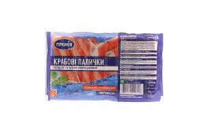 Палочки крабовые Премія продукт из сурими охлажден