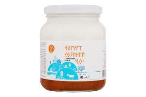 Йогурт 4.4% козячий з абрикосовим джемом Capretta с/б 350г