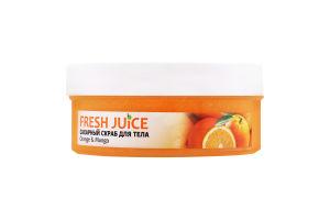 Скраб для тіла цукровий Апельсин і манго Fresh Juice 225мл
