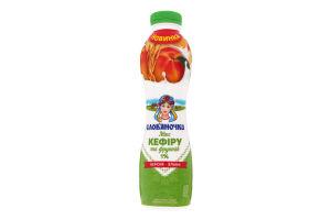 Кефир Слов`яночка персик злаки 1% пэт