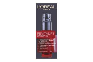 Сыворотка для лица регенерирующая Revitalift Лазер х3 L'oreal 50мл