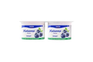 Йогурт 1.5% Чорниця Живинка ст 4х115г