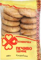 Печиво Десняночка 400г здобне кукурудзяне