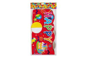 Баннер Party Favors с Днем Рождения картон
