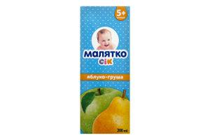 Сок для детей от 5мес Яблоко-груша Малятко т/п 200мл