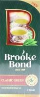 Чай Brooke Bond Класичний зелений 25пак. 45г х24