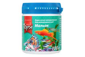Корм сухой натуральный для аквариумных рыб Малек Topsi п/у 100г