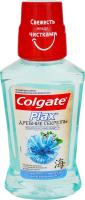 Ополіскувач Colgate Plax// Стародавні секрети 250 мл