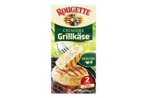 Сир 55% з травами Grill-Kase Rougette к/у 2х90г