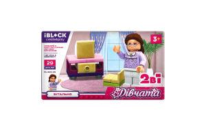 Конструктор для дітей від 3років №PL-920-25 Вітальня Дівчата Iblock 1шт