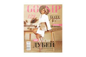 Журнал Gossip 1шт