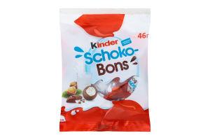 Цукерки з молочно-горіховою начинкою Schoko-Bons Kinder м/у 46г
