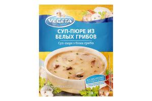 Суп-пюре iз бiлих грибiв швидкого приготування Vegeta м/у 48г