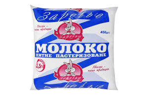 Молоко 2.5% пастеризоване Заречье м/у 450г