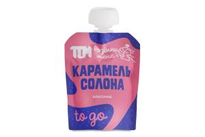 Карамель солона Класична Том д/п 64г