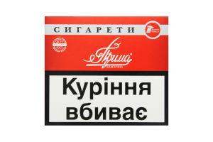 Купить сигареты прима цена сигареты оптом нижневартовск