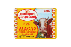 Масло 73% солодковершкове селянське Новгород-Сіверський м/у 200г