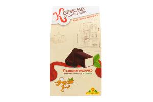 Конфета глазированная шоколадом Птичье молочко Корисна Кондитерська к/у 150г