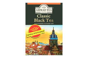 Чай черный Ahmad tea Классический листовой ^