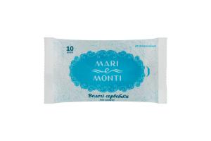 MARI e MONTI серветки вологі Без запаху 10шт