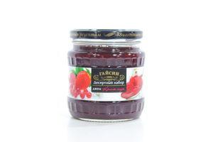 Джем красные ягоды Гайсин с/б 525г