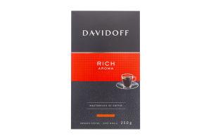 Кава Davidoff Rich Aroma натуральний смаж мелений 250г