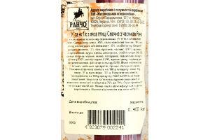 Колбаса из мяса птицы первого сорта Вкусная с чесноком Ранчо п/к м/у 400г