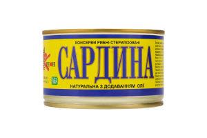 Сардина натуральная с добавлением масла Креон ж/б 240г