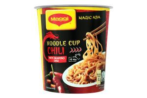 Вермішель швидкого приготування Maggi® Magic Asia™ зі смаком курки та перцем чилі гостра