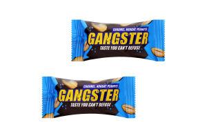 Цукерки глазуровані кондитерською глазур'ю з арахісом, нугою та карамеллю Gangster Vale кг