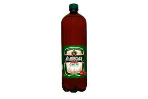 Пиво 1.25л 4.0% светлое Львівське п/бут