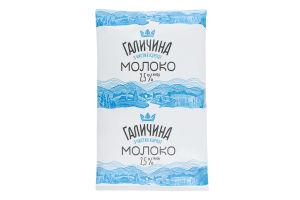 Молоко 2.5% ультрапастеризованное Галичина м/у 900г