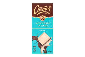 Шоколад молочный и белый Світоч м/у 85г