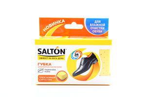 Губка Salton для вологого очищення взуття х18