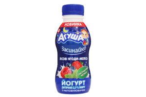 Йогурт 2.7% Лесные ягоды-мелисса Агуша п/бут 200г