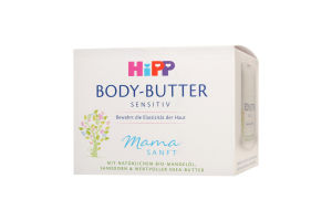 Масло органическое массажное для тела для будущих мам Mamasanft Hipp п/б 200мл