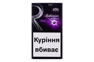 Сигарети з фільтром Royals Demi Click Purple Rothmans 20шт