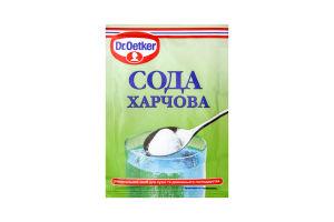 Сода пищевая Dr.Oetker м/у 50г