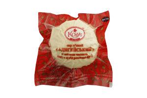 Сыр Козуб продукт Адыгейский 45% в/у