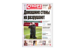 Газета Спорт арена